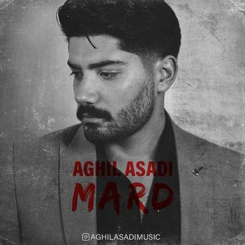 دانلود موزیک جدید عقیل اسدی مرد
