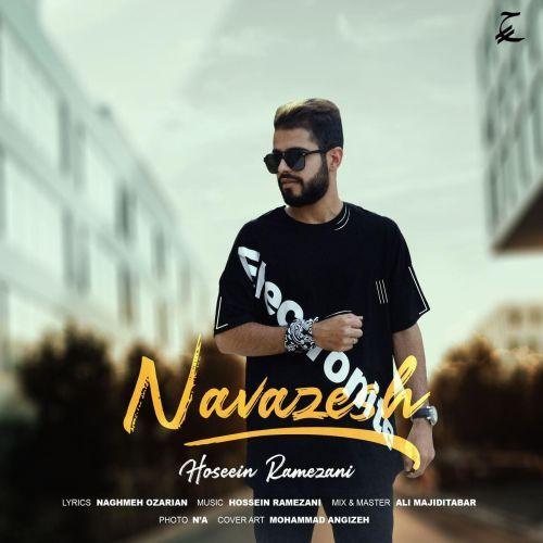 دانلود موزیک جدید حسین رمضانی نوازش
