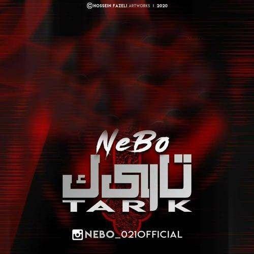 دانلود موزیک جدید Nebo تاریک