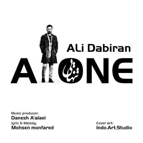دانلود موزیک جدید علی دبیران تنهایی