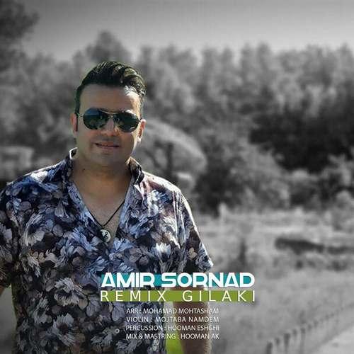 دانلود موزیک جدید امیر سورناد گیلکی (ریمیکس)