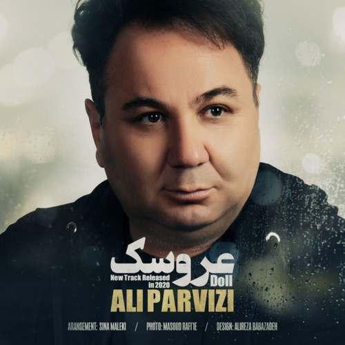 دانلود موزیک جدید علی پرویزی عروسک
