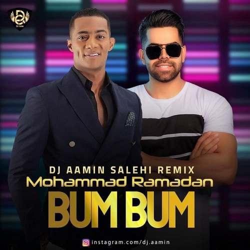 دانلود موزیک جدید محمد رمضان بام بام ( رمیکس )