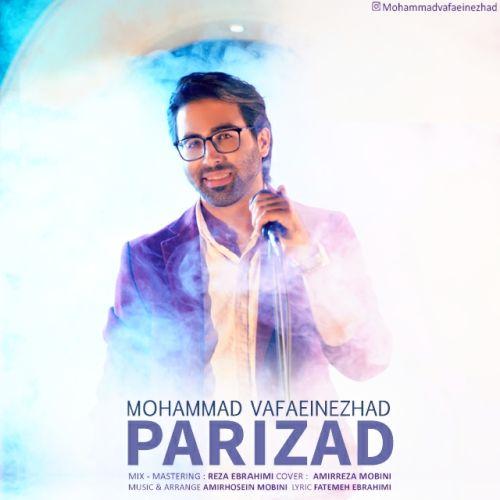 دانلود موزیک جدید محمد وفایی نژاد پریزاد