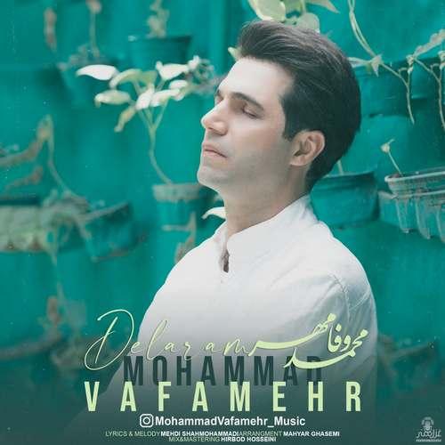 دانلود موزیک جدید محمد وفامهر دلارام